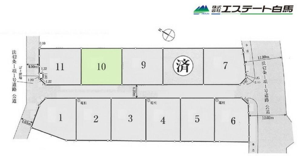 区画図 2107166