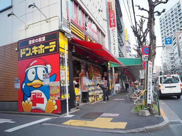 スーパー ドンキホーテ荻窪店