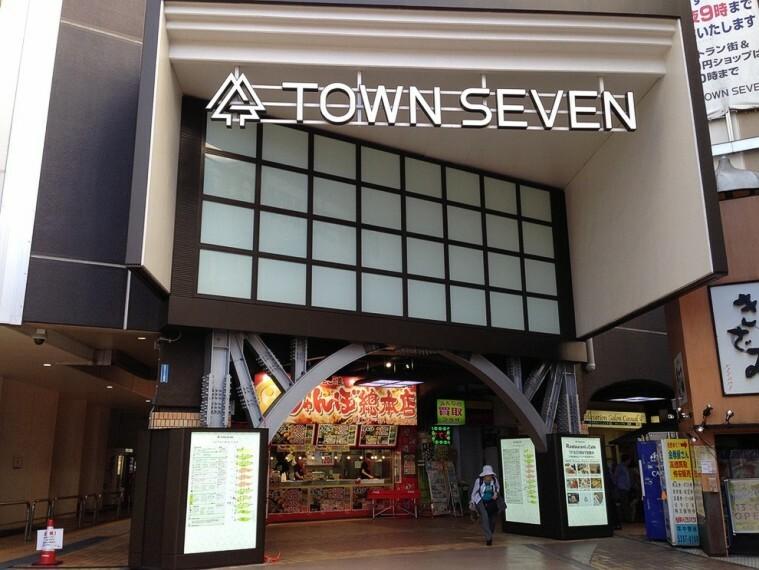 ショッピングセンター タウンセブン