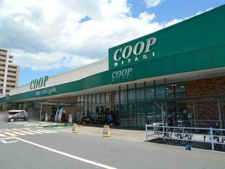 スーパー COOP MIYAGI(みやぎ生協) 岩切店車で4分