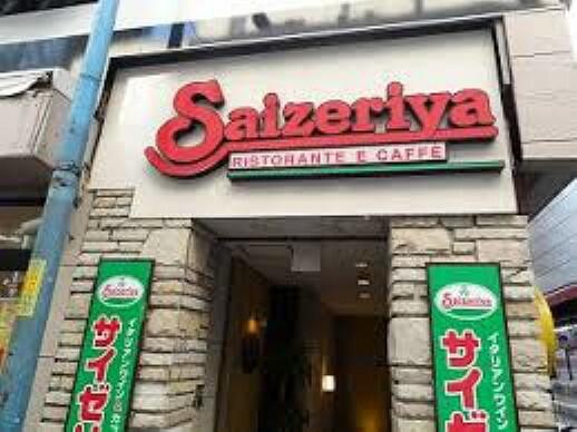 【ファミリーレストラン】サイゼリヤ 新宿西口エルタワー店まで706m