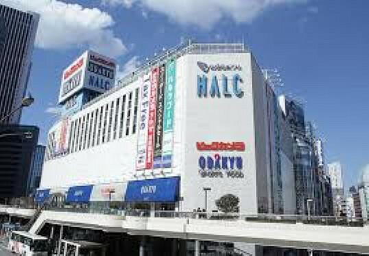 【デパート】新宿西口ハルクまで552m
