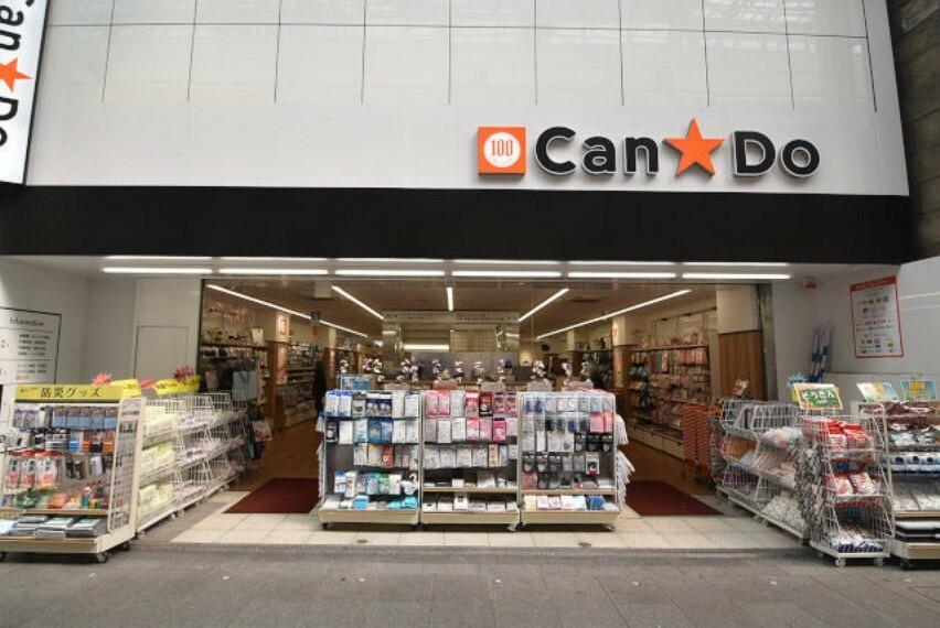 【生活雑貨店】キャンドゥ 薬ヒグチ新宿パークタワー店まで438m
