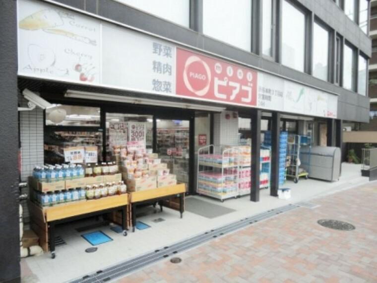 スーパー 【スーパー】miniピアゴ 渋谷本町3丁目店まで603m