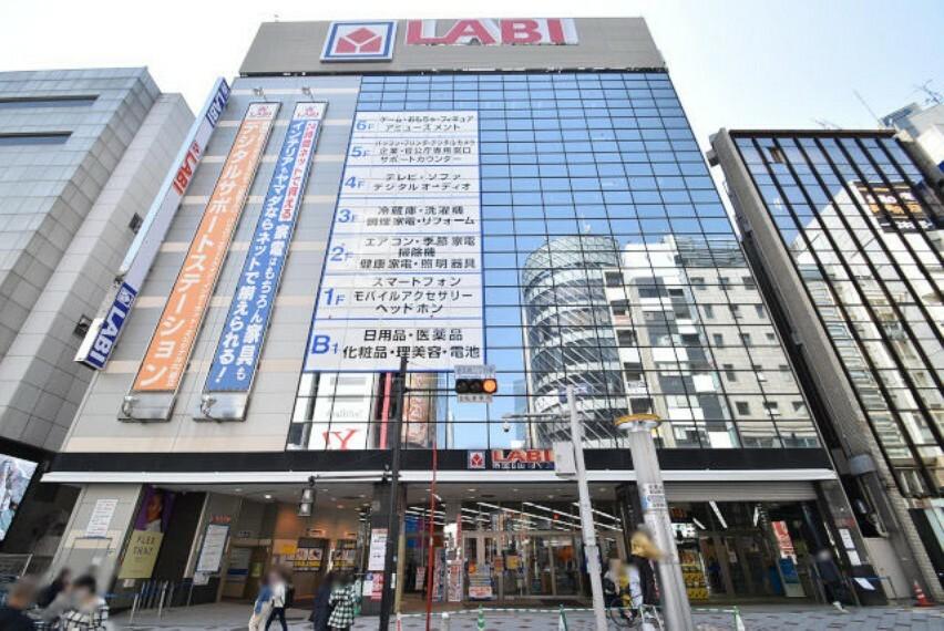 【家電製品】ヤマダ電機 LABI新宿西口館まで1034m