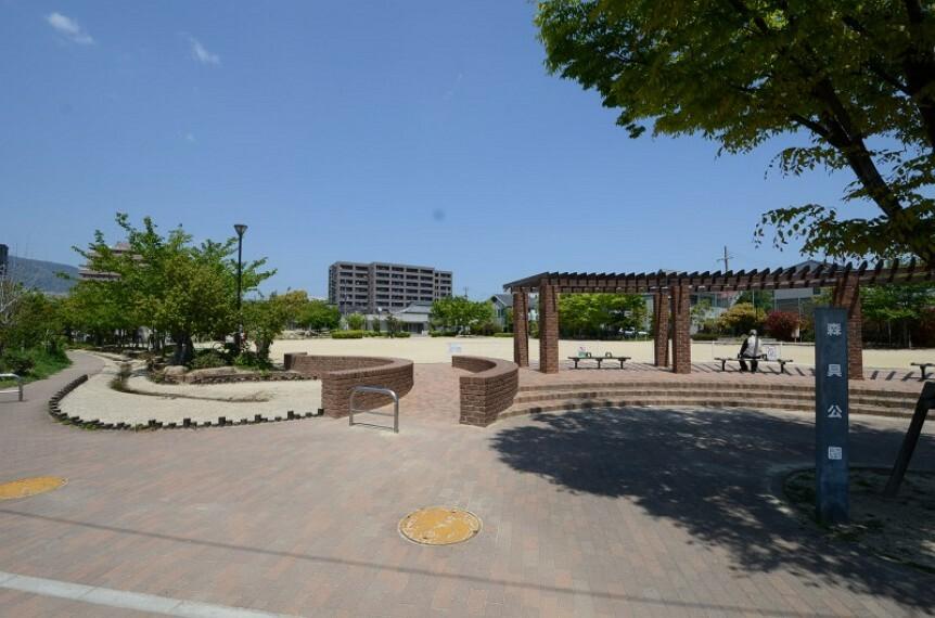 公園 【公園】森具公園まで810m