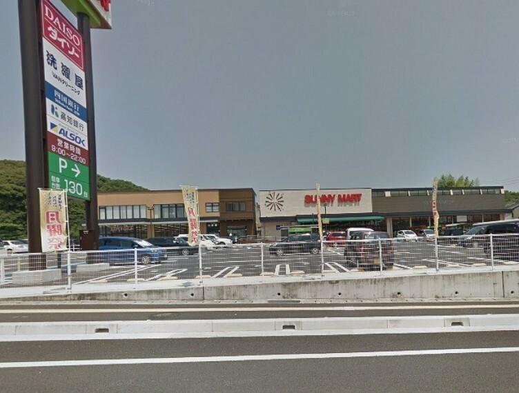 スーパー 【スーパー】サニーマート 山手店まで638m