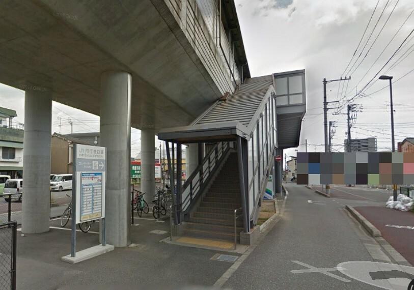 【駅】JR円行寺口駅まで502m
