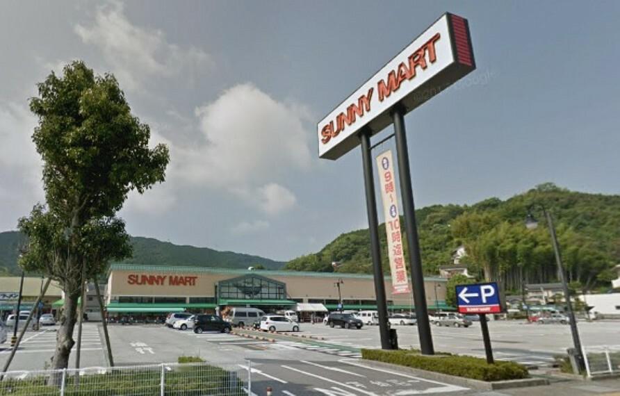 スーパー 【スーパー】SUNNY MART(サニーマート) 六泉寺店まで623m