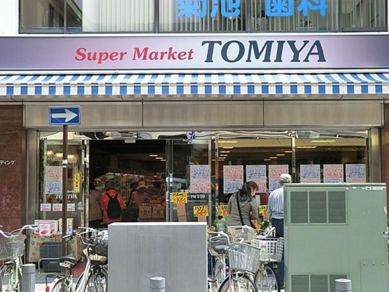 スーパー トミヤ鶴見銀座店
