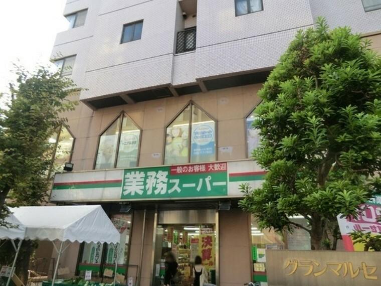 スーパー 業務スーパー鶴見駅前店