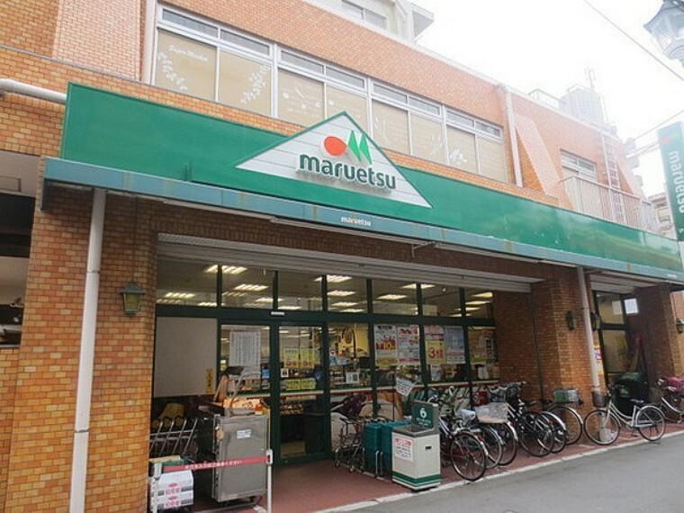 スーパー マルエツ花月園店 営業時間:あさ9時~よる9時 マルエツカードでお得にお買い物:マルエツでのお買い物代金が毎週日曜日は5%OFF