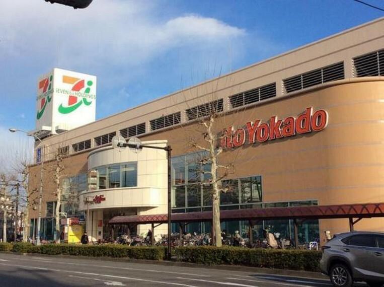 スーパー イトーヨーカドー鶴見店 営業時間:1F 9:00-21:00 2F 9:00-20:00 マタニティ育児相談室やハッピーデー(ポイントアップ)有