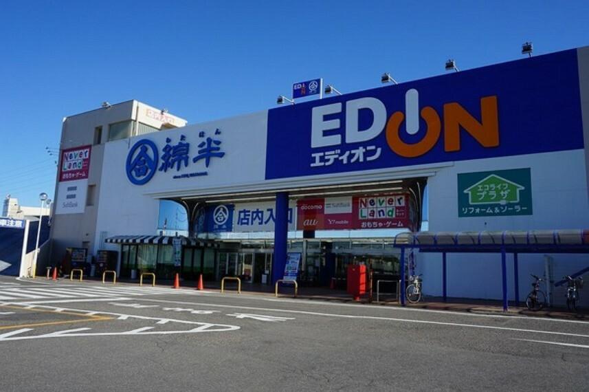 スーパー 綿半スーパーセンター可児店