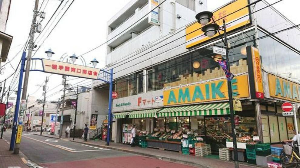 スーパー スーパーあまいけ一ツ橋学園店 あまいけもあり、お買い物しやすいです。