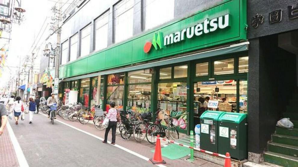 スーパー マルエツ一橋学園店 あさ10時~よる11時(日曜日はあさ9時より)営業しております。