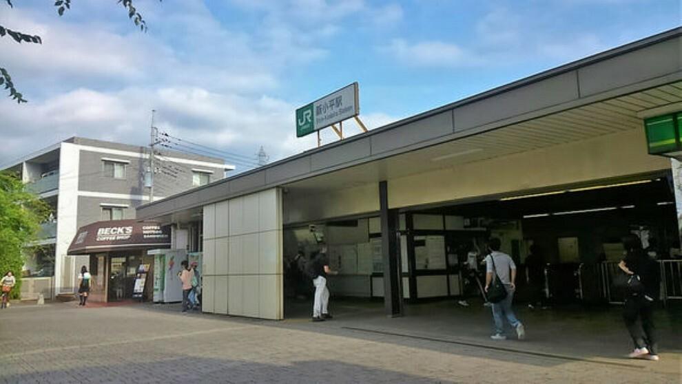 新小平駅(JR 武蔵野線) 「JR武蔵野線」新小平駅が徒歩6分!! 「府中本町」や「海浜幕張」「東京」駅へ1本で向かえます。