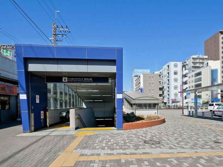 南流山駅(首都圏新都市鉄道 つくばエクスプレス)