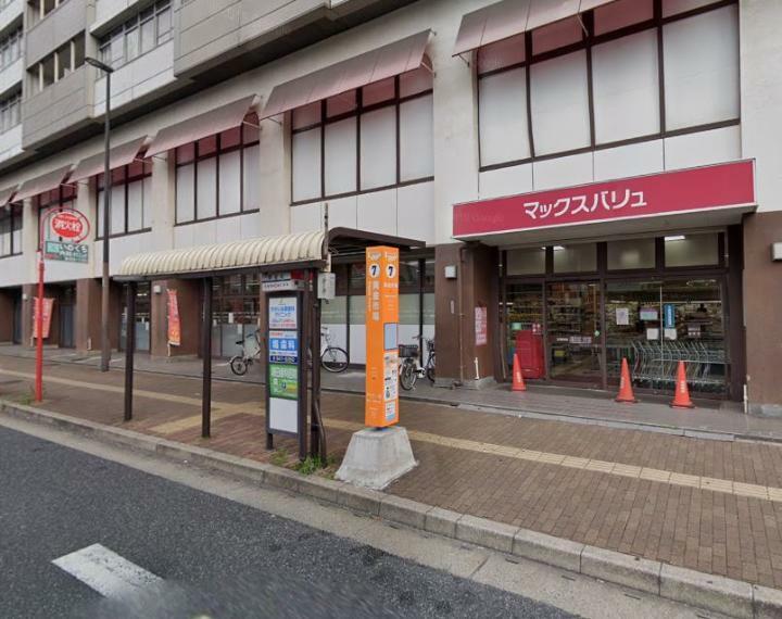 スーパー マックスバリュ三萩野店