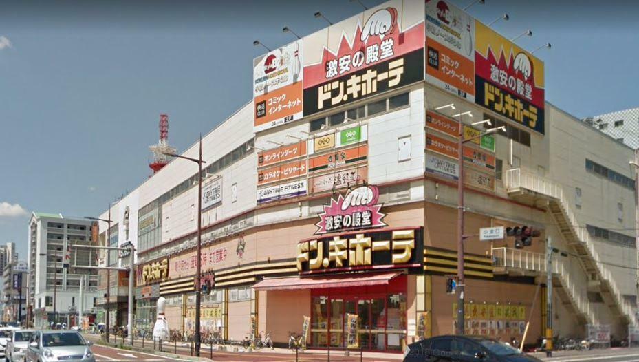 ショッピングセンター ドン・キホーテ小倉店