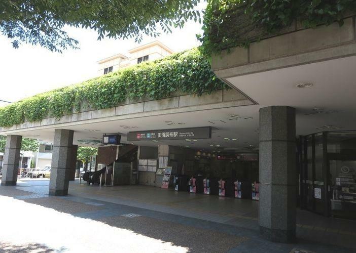 田園調布駅(東急 東横線) 徒歩13分。