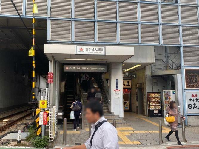 雪が谷大塚駅(東急 池上線) 徒歩10分。