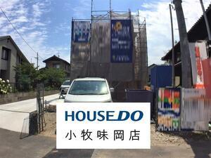 犬山市大字羽黒字成海郷