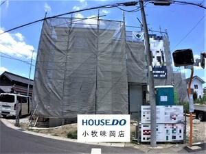 犬山市大字上野字郷