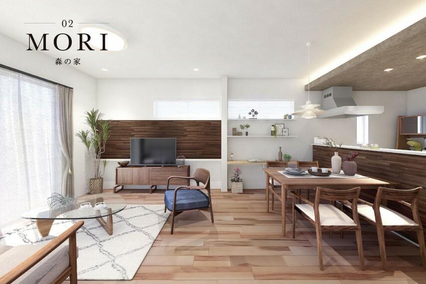 居間・リビング 【PLAN02:森の家】  森の空気を感じられる空間。木の存在感を引き出したデザインウォール「レリーフ」を使用した寛ぎのリビングに加え、ライフスタイルの幅を広げるフレックスルームもご用意。住まう方の個性に応える空間です。(当社施工例/1、3号棟と同仕様)