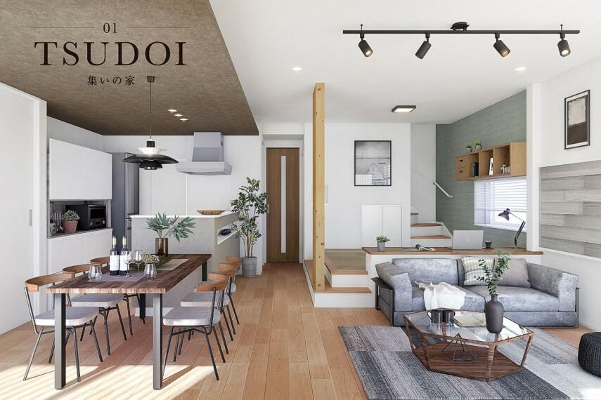 居間・リビング 【PLAN01:集いの家】  開放感をそのままに心地良い独立性を実現したステージリビングのある家。壁の一部には「シャイニーウッド」を施し、空間を華やかに演出しています。(2号棟完成予定図)