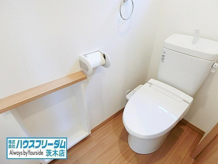 トイレ トイレ