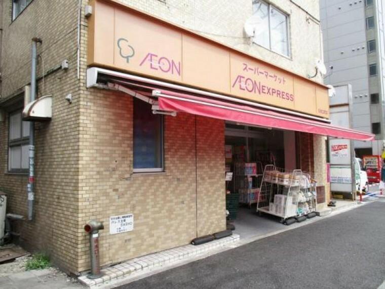 スーパー イオンエクスプレス 仙台立町店まで750m(徒歩10分)