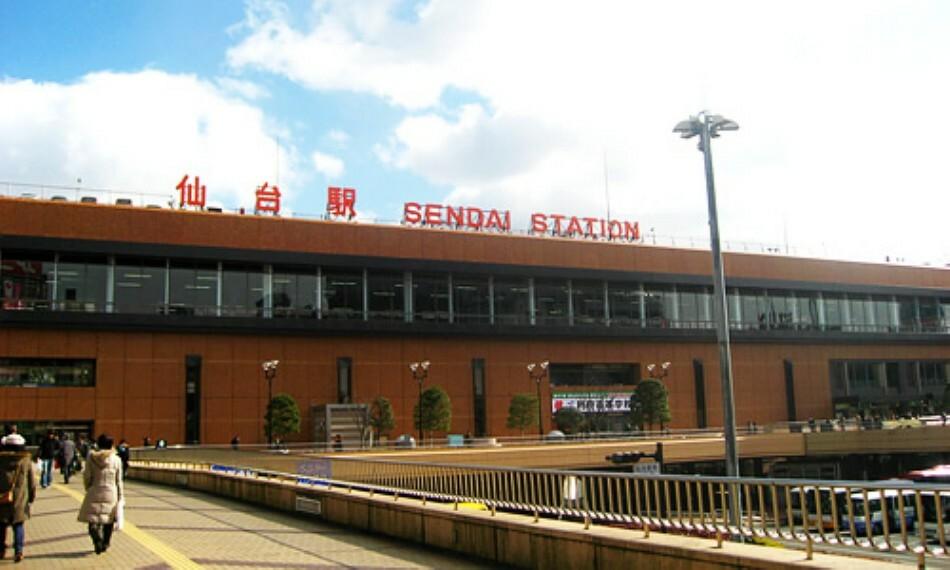 仙台駅まで1900m(徒歩24分)