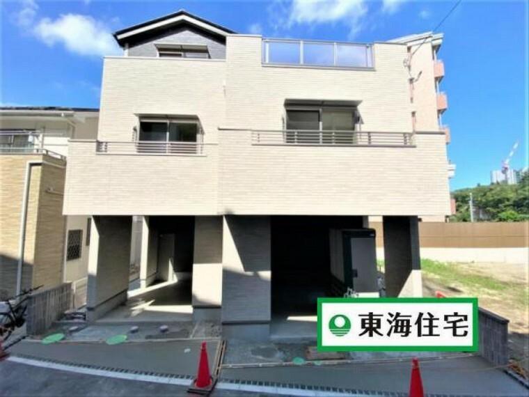 現況外観写真 (外観)迫力のある限定1棟!都会的な3階建てです!