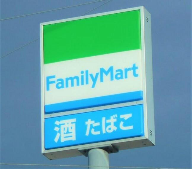 コンビニ ファミリーマート郡山富久山町店 徒歩約4分(394m)