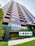 シティタワー仙台五橋