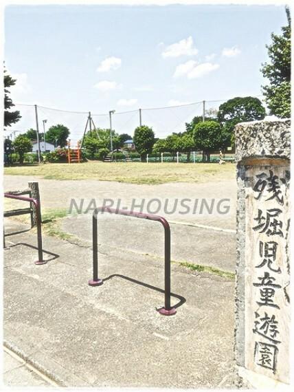 公園 【公園】残堀児童館遊園まで564m