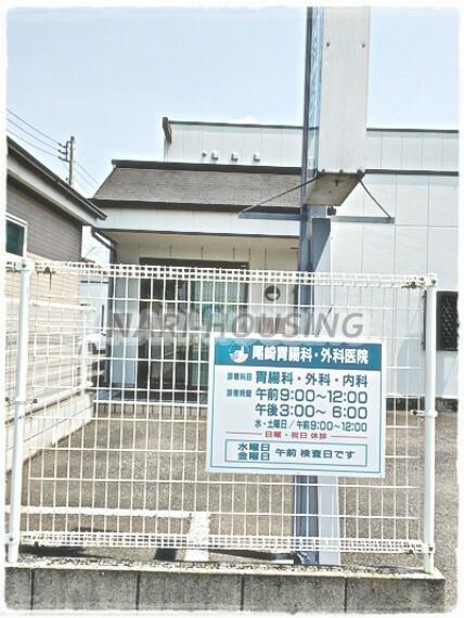 病院 【胃腸科】尾崎胃腸科・外科医院まで555m