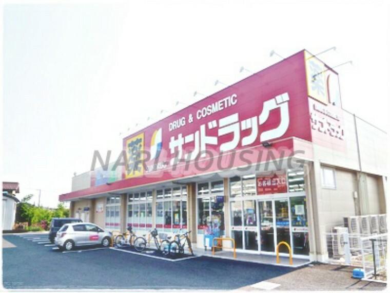 ドラッグストア 【ドラッグストア】サンドラッグ伊奈平店まで393m