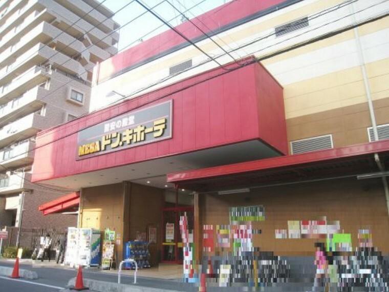 【ディスカウントショップ】MEGAドン・キホーテ草加店まで450m