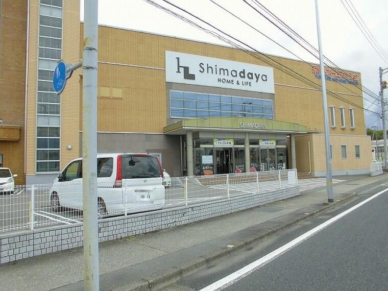 【インテリア】Shi,adaya HOME&LIFE 高知店まで642m