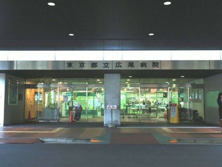 病院 東京都立広尾病院 約400m