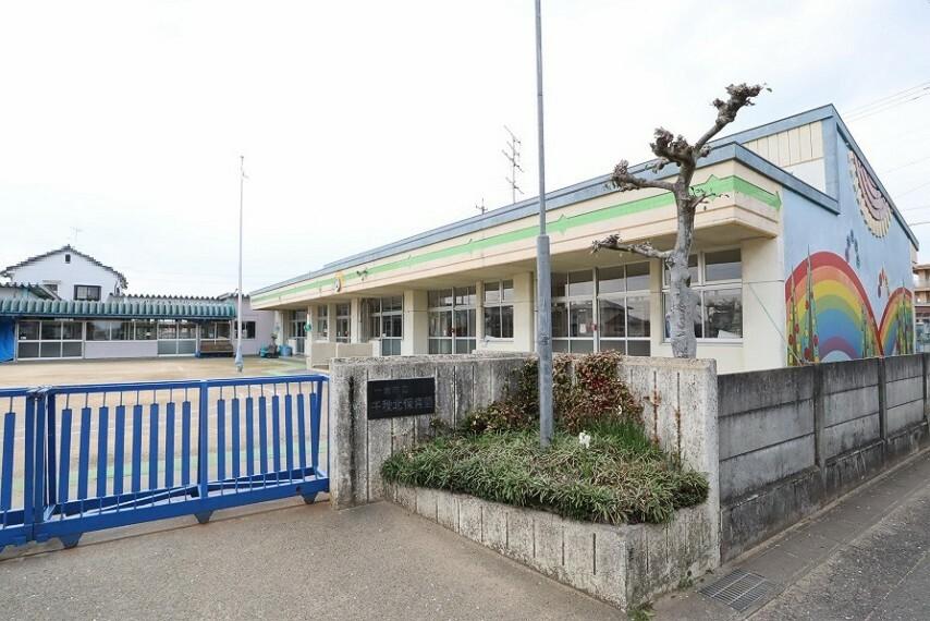 幼稚園・保育園 千秋北保育園