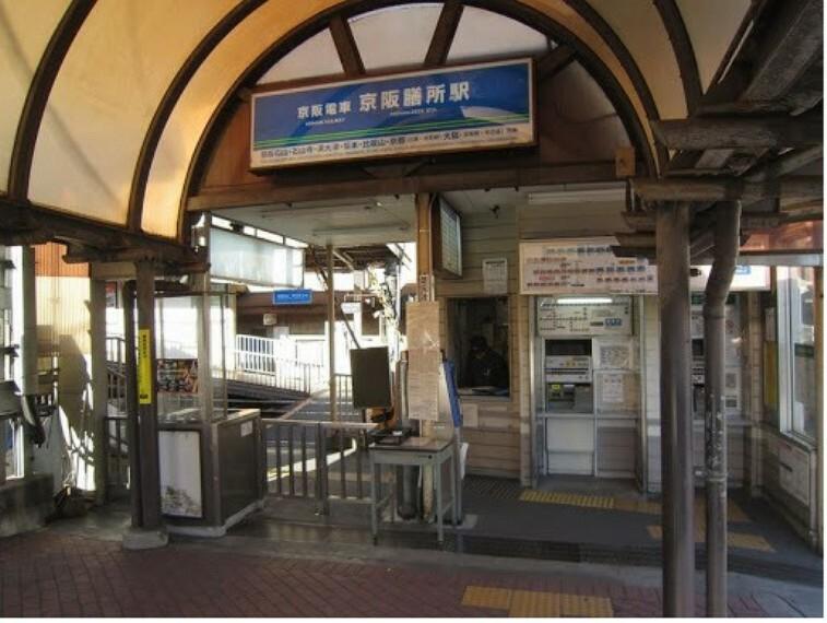 京阪『膳所』駅