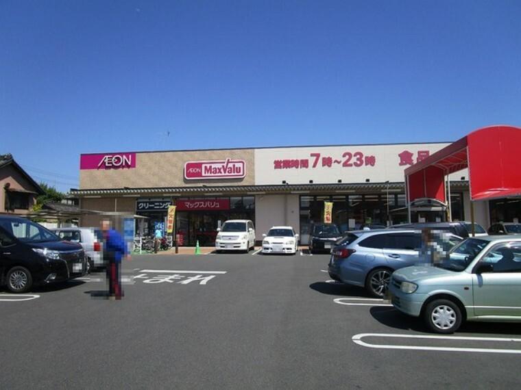 スーパー マックスバリュ左京山店