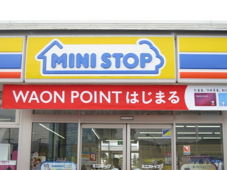 コンビニ ミニストップ土岐口南町店