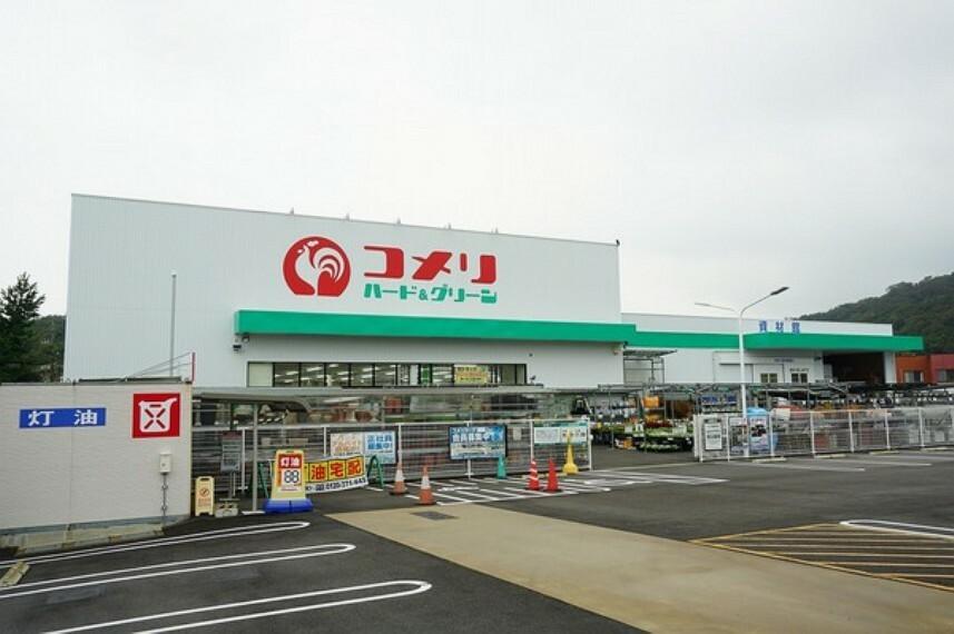 ホームセンター コメリハード&グリーン土岐下石店