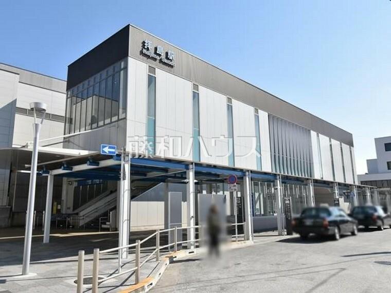 JR青梅線・五日市線、西武拝島線「拝島」駅