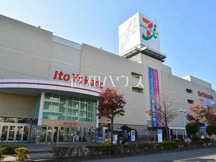 ショッピングセンター イトーヨーカドー拝島店