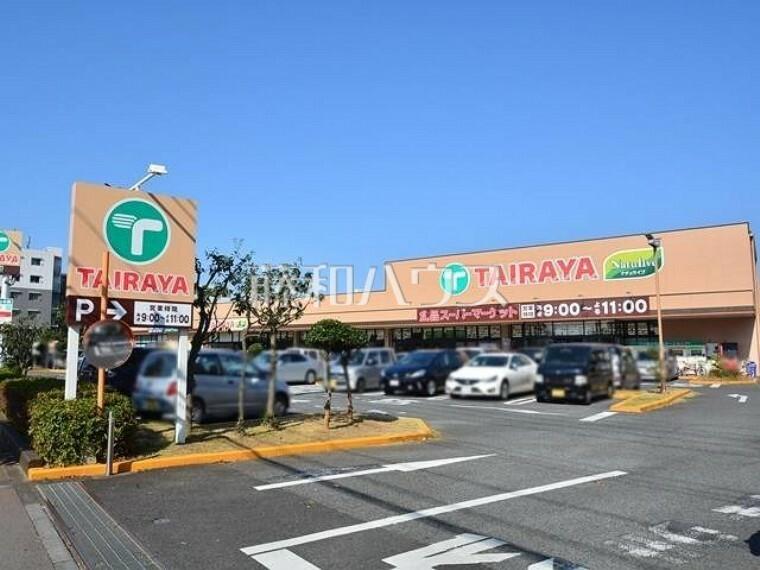 スーパー TAIRAYA拝島店